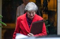 """""""خيبة أمل بريطانية"""" بعد موافقة البرلمان على تأجيل بريكست"""
