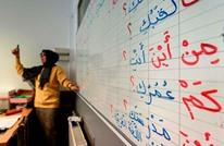 كيف قضى التعليم على نفوذ الزعامات المحلية في الأردن؟