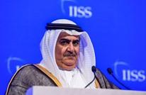 """البحرين تدعو مواطنيها بالعراق وإيران للمغادرة """"فورا"""""""