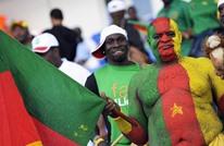 رسميا...الكاميرون تستضيف كأس أمم أفريقيا
