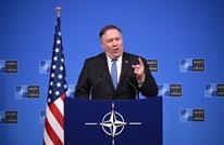 بومبيو يعلق على قرار ألبانيا بطرد دبلوماسييْن إيرانييْن