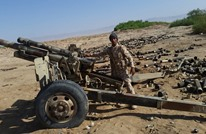 الجيش اليمني يتحدث عن تقدم بمأرب ووزير الدفاع يصل للمحافظة