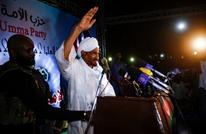 حصيلة جديدة لضحايا احتجاجات السودان.. ووال جديد للقضارف