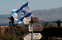 الجيش الاسرائيلي يجري تجربة صاروخية باليستية بعيدة المدى