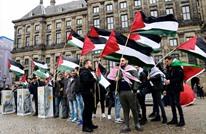 """التضامن مع الشعب الفلسطيني بين """"التطبيع"""" والمقاطعة"""