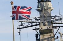 قوات خاصة بريطانية تستعد لاقتحام سفينة حاويات مخطوفة