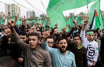هكذا ردت حماس على قرار عباس بحل المجلس التشريعي