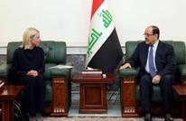 """المالكي يدعو سياسيي العراق إلى تحقيق """"وئام سياسي"""""""