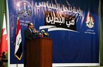 ماذا وراء قبول العراق افتتاح مكتب للمعارضة البحرينية ببغداد؟