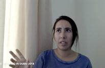 صحيفة: كيف استعان حاكم دبي بدول لتعقب ابنته الهاربة؟