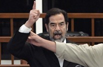 رغد صدام تتحدث عن حال العراق بالذكرى الـ14 لإعدام والدها (شاهد)