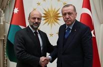رئيس وزراء الأردن يصل أنقرة ويلتقي الرئيس أردوغان