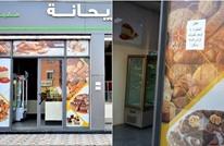 """نشطاء مغاربة يصفون مالك مخبزة بـ""""الدعشنة"""" والأخير يلجأ للقضاء"""