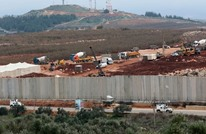 الاحتلال يعلن تدمير نفق جديد لحزب الله على حدود لبنان (شاهد)