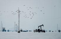 موقع أمريكي: أسواق النفط قد لا تتعافى بالكامل حتى عام 2022