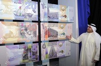 بنك الكويت المركزي يتعهد بالمحافظة على قوة الدينار