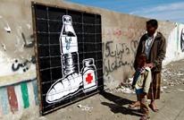 يمنيون يفكرون بالانتحار بسبب عجزهم عن تأمين الغذاء(شاهد)