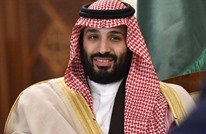"""ناشونال إنترست: مكافحة """"التشدد الإسلامي"""" تبدأ من السعودية"""