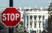 توقيف أمريكي كان ينوي استهداف البيت الأبيض