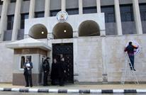 هكذا علق سفير العراق بسوريا على إعادة افتتاح سفارة الإمارات