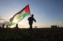 """إصابات في مسيرات العودة بجمعة """"مقاومة التطبيع"""" بغزة (صور)"""