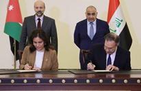 العراق والأردن يوقعان اتفاقات عدة أبرزها إنشاء منطقة صناعية