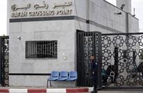 من المسؤول الحقيقي عن إدارة المعابر الحدودية في قطاع غزة؟