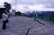 مرصد أوروبي: زلزال بقوة 6.1 درجة ضرب الفلبين