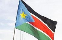 """السجن لخبير اقتصادي بارز في """"جنوب السودان"""" بسبب """"الإعلام"""""""