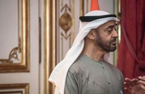 رئيس الاحتلال يوجه دعوة لابن زايد ونتنياهو يشكر زعماء عرب