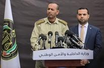محكمة عسكرية بغزة تحكم بإعدام 6 بتهمة التعاون مع الاحتلال