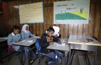 """""""مدارس التحدي"""".. إحياء لمسيرة تعليم يعرقلها الاحتلال بالضفة"""
