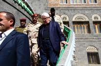 غريفيث يبحث مع الحوثي ملف الحديدة والتهدئة مع الرياض