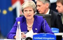 رئيسة الوزراء البريطانية تعتزم عرض خططها للتنحي من منصبها