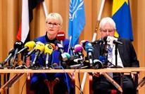 انتهاء المشاورات اليمنية في السويد.. وهذه أبرز النتائج