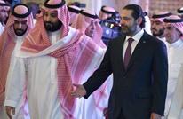 هل أسقطت الرياض وواشنطن فعليا ورقة دعم الحريري بلبنان؟