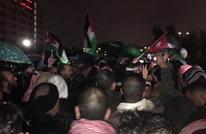 الأردنيون يعودون للتظاهر ويطالبون برحيل الحكومة (شاهد)