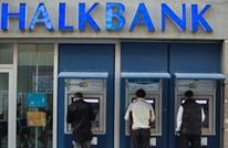 ادعاء نيويورك يطلب سحب تمديد سجن مسؤول بنك تركي