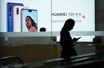 """قيود أمريكا """"تذبح"""" هواوي.. والشركة: الصين لن تقف متفرجة"""