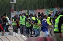 """تظاهرة بـ""""الستر الصفراء"""" في بغداد تضامنا مع البصرة (شاهد)"""