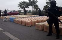 المغرب يحبط تهريب 10 أطنان من المخدرات