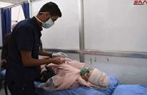 واشنطن تتهم موسكو بمساعدة دمشق في فبركة هجوم كيميائي