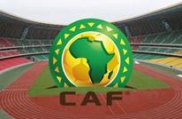 الكونغو تترشح لاستضافة كأس أفريقيا 2019.. ماذا بشأن المغرب؟
