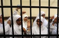 مشروع أمريكي يدين اعتقال النساء بـ10 دول بينها السعودية ومصر