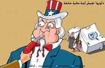 أولويات عربية!