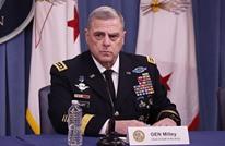 رئيس أركان القوات الأمريكية يأسف لظهوره بجانب ترامب