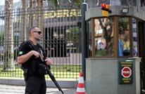 """قبيلة برازيلية تقتل مسؤولا بـ""""سهم"""" في منطقة نائية"""