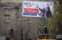 الناخبون بأرمينيا يدلون بأصواتهم في انتخابات تشريعية مبكرة