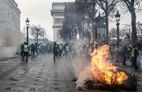 باريس تحقق بوجود حسابات مزيفة لتضخيم احتجاج السترات الصفراء