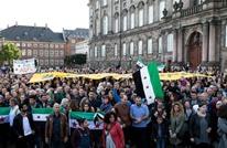 سوريون يخشون ترحيلهم بعد تعديل الدنمارك لقوانين اللجوء